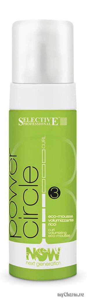 Selective Professional / Мусс для волос Now Next Generation Power Circle