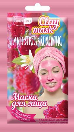 Naturalist / Маска Clay Mask антистресс и обновление