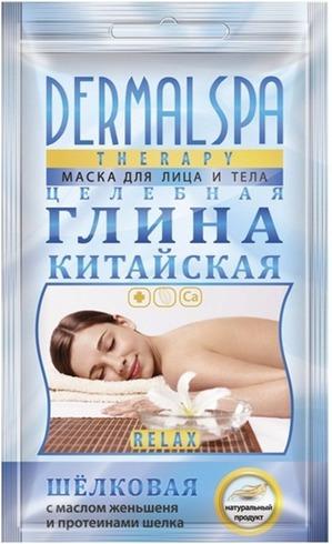 Dermal Spa / Маска для лица и тела целебная глина китайская шёлковая с маслом женьшеня и протеинами шёлка