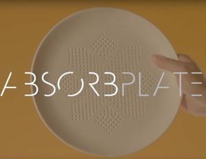 Волшебная тарелка, которая удаляет из ваших блюд лишние калории