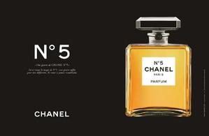 У аромата Chanel N° 5 новое рекламное лицо, довольно неожиданное