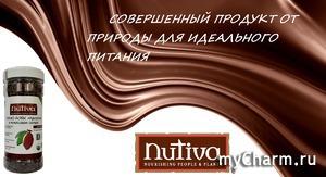 Исключительное удовольствие вкуса для стройнеющих сладкоежек от NUTIVA