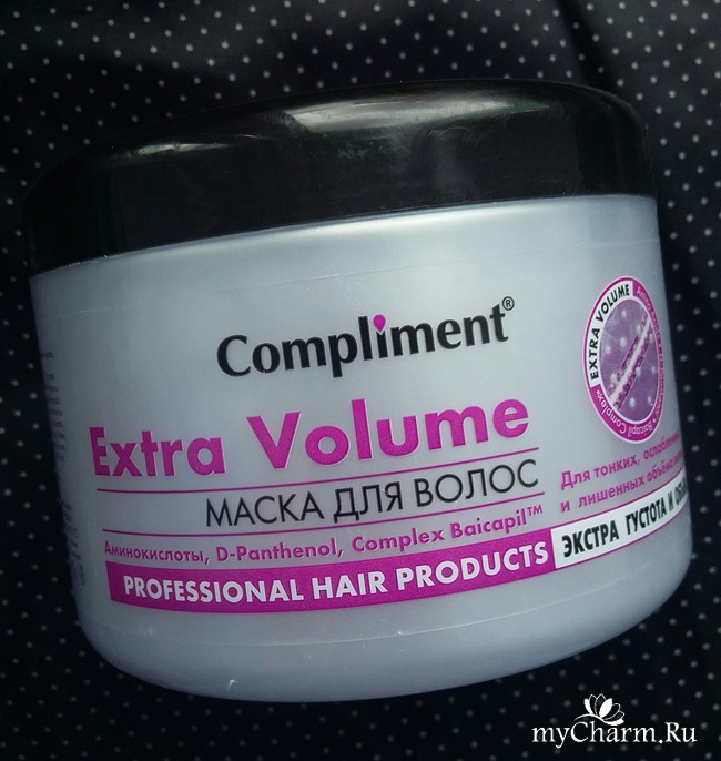 Комплимент маски для волос