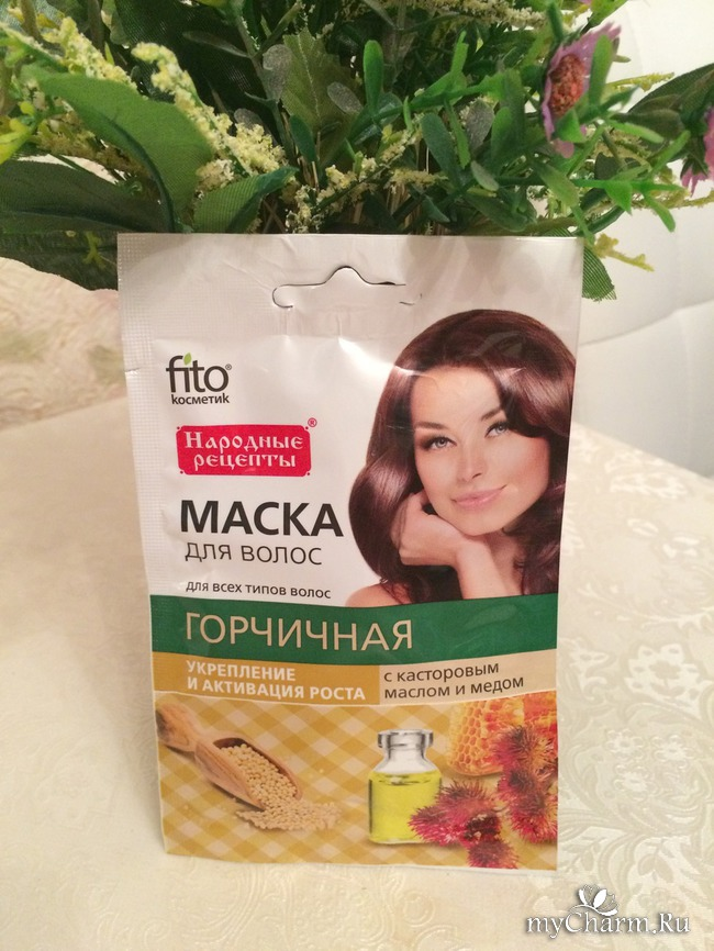 Маска для волос fito косметик горчичная