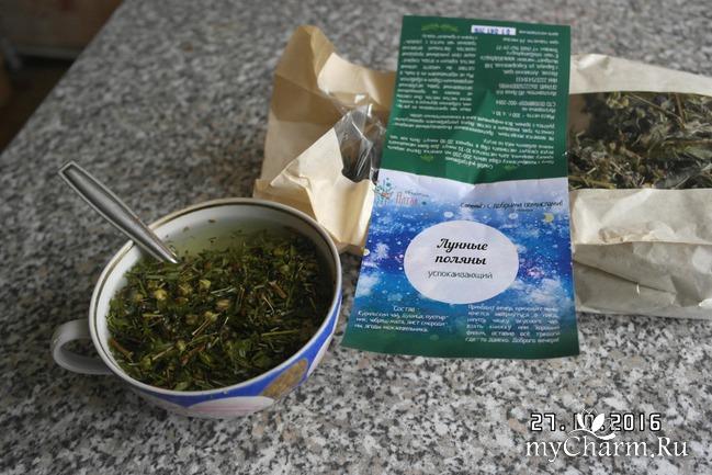 полезное чаепитие