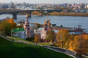 Наше путешествие. Нижний Новгород, день первый и второй.