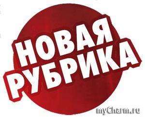 """Внимание всем участницам Марафона """"Худеем к Новому году!"""""""