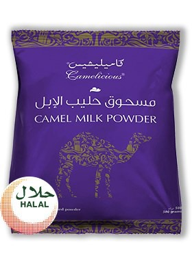 Напиток молодости и здоровья - верблюжье молоко.
