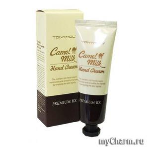 Tony Moly / Крем для рук Premium RX Camel milk Hand cream