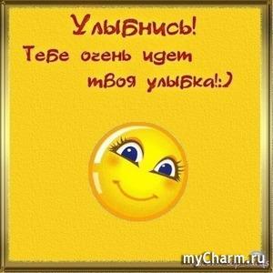 Мои последние ляпы)))