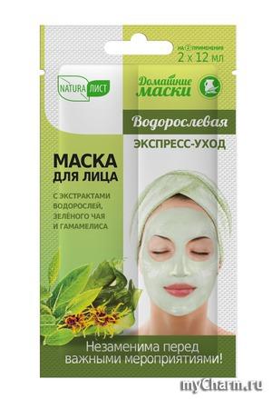 Naturalist / Водорослевая маска для лица Экспресс-уход