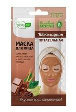маска для лица Naturalist
