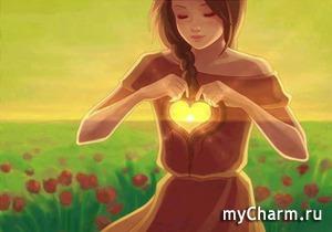 Быть уверенной - значит, быть в гармонии с самой собой!