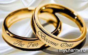 Как двое становятся одним или Без меня меня женили.
