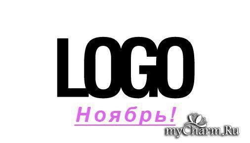 Напоминалочка... Конкурс Logo!!!
