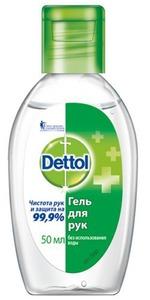 Гель для рук Dettol