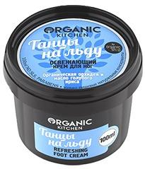Organic Kitchen / Освежающий крем для ног ''Танцы на льду''