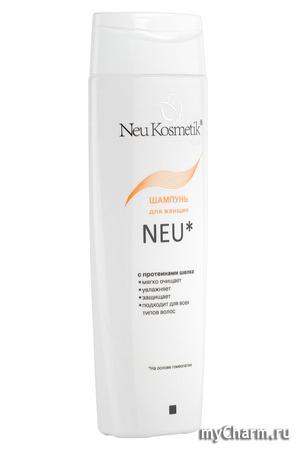 Neu Kosmetik / Шампунь NEU* для женщин с протеинами шелка для всех типов волос