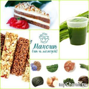 Макошь-уникальные продукты здорового питания! Часть 2. Слайсы и гранола