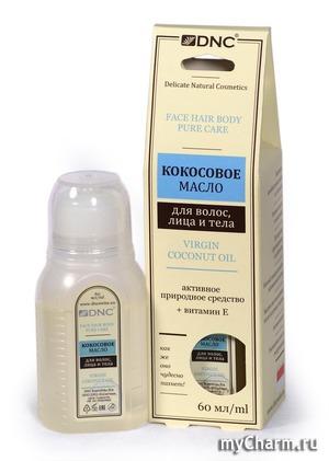 DNC / Кокосовое масло для волос, лица и тела