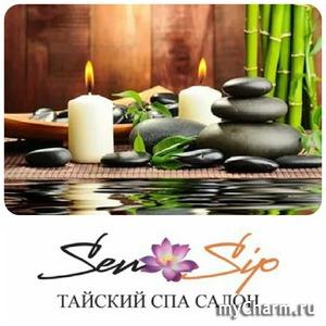 Тайский массаж в салонах SenSip для оздоровления души и тела
