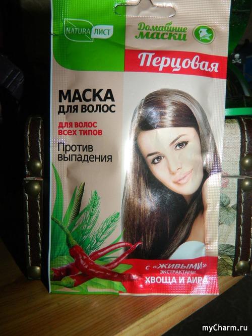 Маска для волос перцовая