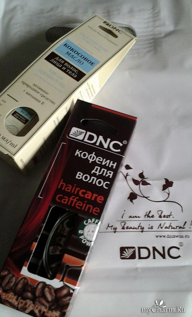 Получила продукцию DNC на тестирование