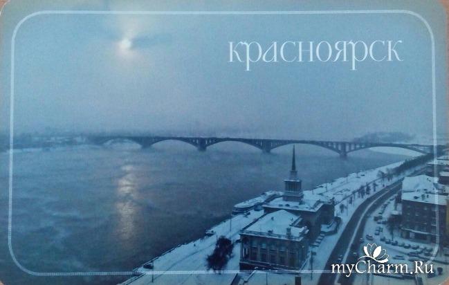 Коммерческие, красивые открытки красноярска