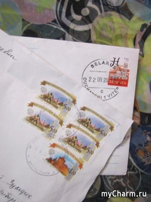 Мне прилетела два конвертика.
