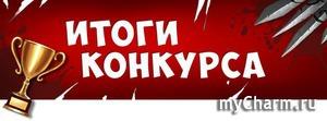 """ФлешМоб """"Фото Чарм"""" - новая тема"""
