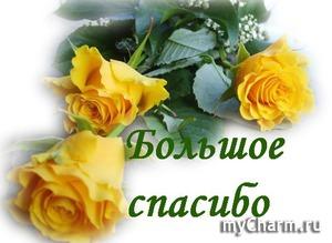А у меня снова праздник)))