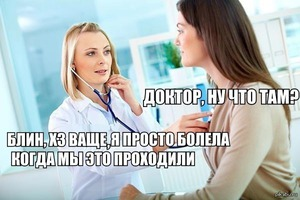 Уже маньячка или ещё нет?)) Плюс опрос!
