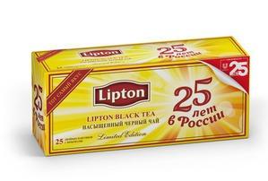 Юбилей чая Lipton: 25 лет в России под знаком качества