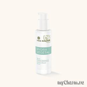 Yves Rocher / Сыворотка для лица Hydra Vegetal