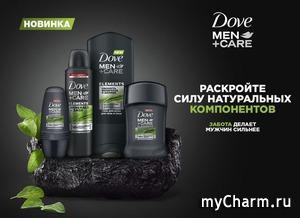С заботой о тех, кто заботится: Dove Men +Care представляет новую коллекцию«Свежесть минералов и шалфея»
