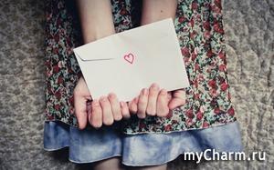 Неожиданный конвертик счастья...
