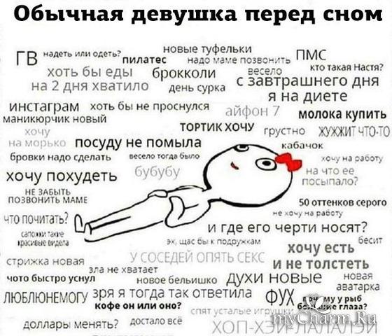 Просто понравилось-8))))