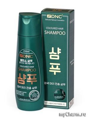 DNC / Шампунь для окрашенных волос без SLS