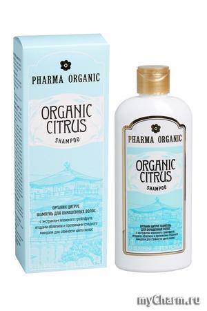 Green Pharma / Шампунь Organic citrus shampoo
