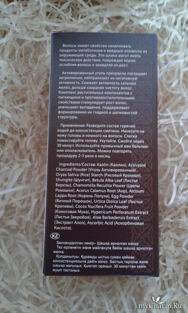 Активированный уголь для жирных волос
