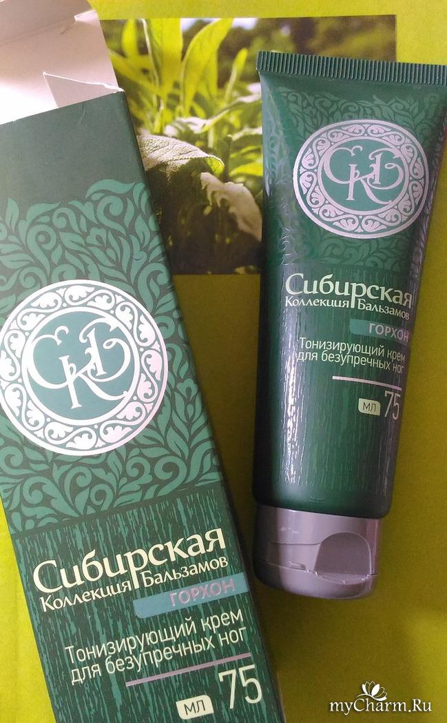 Косметика сибирская коллекция купить в москве купить косметику для волос для салона красоты