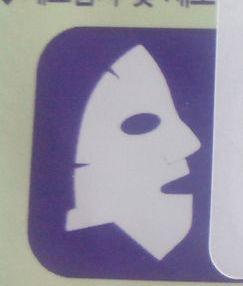 Селфи в маске. Mari67na и 3-D маска