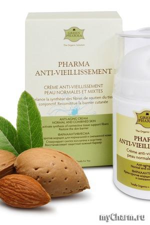 Green Pharma / Крем от морщин Рharma anti-vieillissement