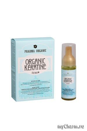 Green Pharma / Сыворотка против выпадения волос Organic keratine serum anti hair loss serum