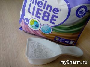 Meine Liebe: лучшее решение для стирки цветного и белого белья