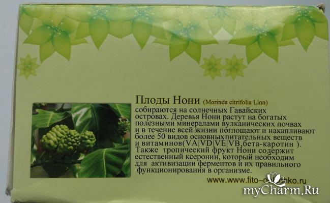 Чай Нони для здоровья и красоты