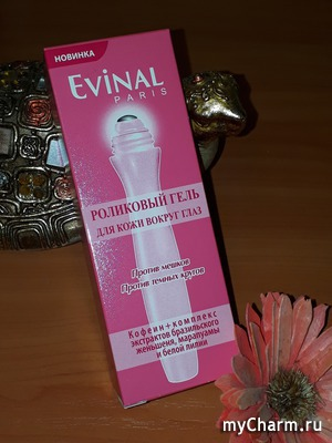 Сияние глаз с Evinal
