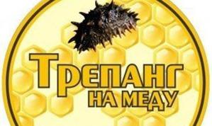 Трепанг на меду - забота о здоровье из глубин океана