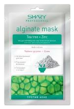 альгинатная маска SHARY