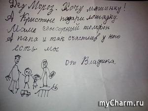 Дети - наше всё! И немного больше)))